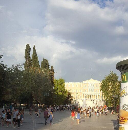 Yunanistan, Atina şehrinin ayrıntılı gezi yazısı