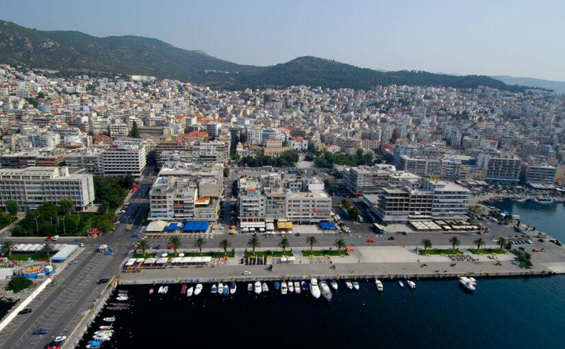 Yunanistan Kavala gezi rehberi