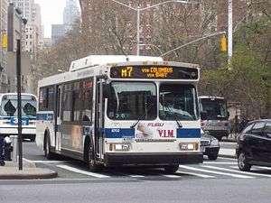 Amerika New York Genel Gezi Yazısı Planı Rehberi 246 Rneği